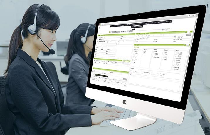 画像:高速検索と豊富なリストで御社の営業を強力サポート!!