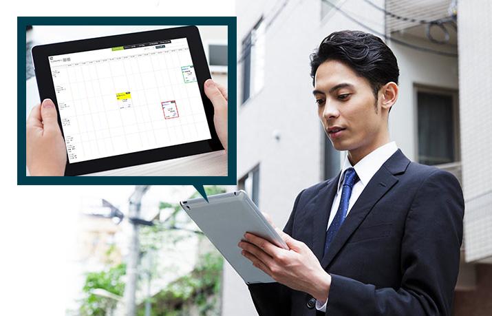 画像:訪販営業に特化した、デイリースケジュール型のアポイント管理システム